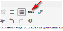 кнопка от плагина wp-syntax-button